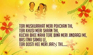 Friendship Day Quotes Messages In Urdu