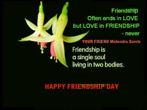 Happy Friendship Day Messages 2017 – Friendship Day Status, SMS, Quotes