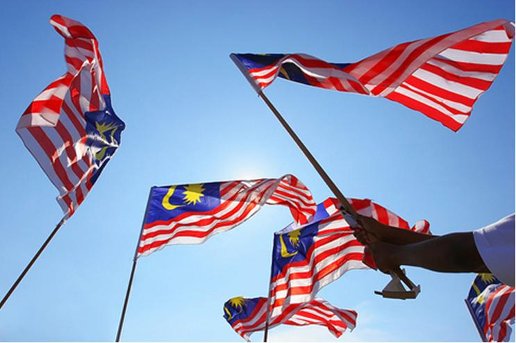 Malaysia Independence Day Celebrations